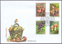 Mushrooms, FDC, 2013