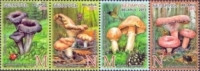 Mushrooms, set of 4 stamps, MINT, 2013