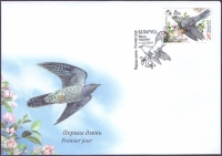 Bird of the Year. Common Cuckoo (Cuculus canorus), FDC, 2014