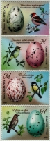 Eggs of birds, set of 4 stamps, MNH, 2020