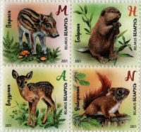 Wild baby animals, set of 4 stamps, MNH, 2021