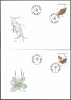 Nature Conservation: Protected butterflies, set of 2 FDCs, 1999