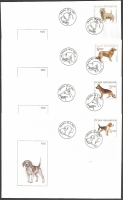 Dogs, set of 4 FDCs, 2001