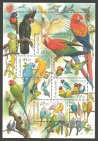 Animal Breeding: Parrots, souvenir sheet, MINT, 2004