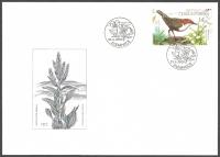 Dipper (Cinclus cinclus) and Snowflake (Leucojum vernum), FDC, 2005