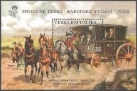 Horses in Postal history, souvenir sheet, MINT, 2008