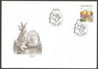 Easter: Chicks in the nest, violets and crocuses, FDC, 2011