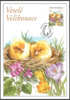Easter: Chicks in the nest, violets and crocuses, maximum card, 2011