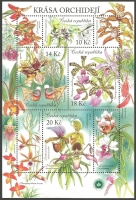 Flower Growing - Beauty of Orchids, souvenir sheet, MINT, 2012