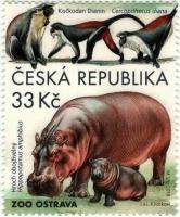 Common Hippopotamus and Diana Monkey, stamp, MINT, 2018