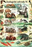 Nature Protection: Zoological Gardens (4th Part), souvenir sheet, MINT, 2019