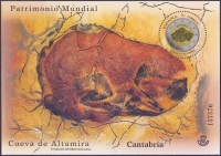 Caves of Altamira, souvenir sheet, MINT, 2015