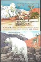 Vulnerable Animals. Greenland - Israel, set of 2 souvenir sheets, MINT, 2013