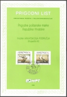 Croatian fauna, Souvenir Card, 1993