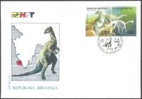 Dinosaurs from Western Istria, FDC, 1994