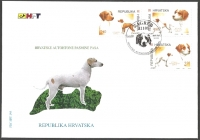 Croatian Dog Breeds, FDC, 1995