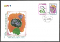 Croatian Flora - Flowers, FDC, 1996