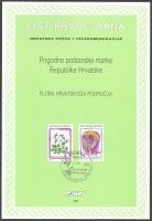 Croatian Flora - Flowers, Souvenir Card, 1996