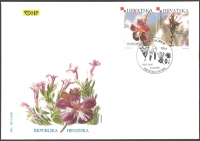 Croatian Flora - Flowers, FDC, 2000