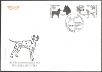 Croatian Dogs, FDC, 2001