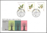 Croatian Flora - Oak Trees, FDC, 2002