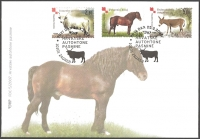Croatian Autochthonous Breeds, FDC, 2007