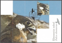 Croatian Fauna - Eleonora's Falcon, maximum card, 2011