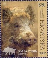 Wild Boar, stamp, MINT, 2015