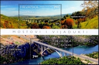 Bridges and Viaducts, souvenir sheet, MINT, 2015