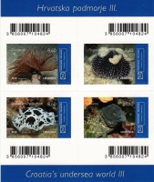 Croatian Undersea World (Part 3),  booklet of 4 self-adhesive stamps, MNH, 2019