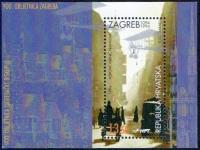 THE 900th ANNIV. OF ZAGREB, souvenir sheet, MINT, 1994