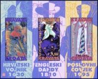 A TIE - CROATA, souvenir sheet, MINT, 1995