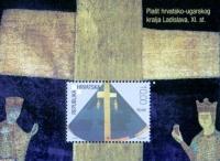 LADISLAUS'S ROBE, souvenir sheet, MINT, 2003