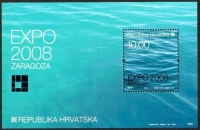 EXPO 2008, souvenir sheet, MINT, 2008
