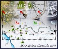 LOUISIANA ROAD, souvenir sheet, MINT, 2008