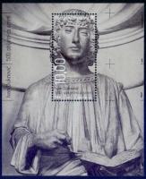 IVAN DUKNOVIC, souvenir sheet, MINT, 2009