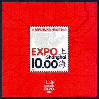 EXPO 2010, souvenir sheet, MINT, 2010