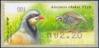 Chukar Partridge, ATM self-adhesive stamp, MINT, 2015