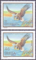 Eagle (Haliaeetus albicilla) - Joint issue Serbia-Austria, set of 2 stamps, MINT, 2007
