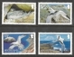 White tailed tropic bird, set of 4 stamps, MINT, 2009