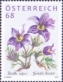 Pasque Flower (Pulsatilla vulgaris), stamp, MINT, 2015