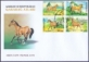 Karabakh Horses, FDC with stamps, 2006