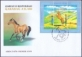 Karabakh Horses, FDC with souvenir sheet - 1 stamp, 2006
