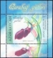 Karabakh Flowers, souvenir sheet - 1 stamp, MINT, 2007