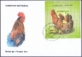 Poultry, FDC with souvenir sheet - 1 stamp, 2012