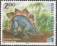 Dinosaur - Stegosaurus, MINT, 2007