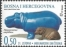 Day of savings - Hippopotamus (Hippopotamus amphibius), MINT, 2004