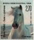 Horse, stamp, MNH, 2019
