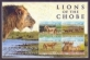 Lions of the Chobe (embossed Lion image), souvenir sheet, MINT, 2014