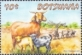 Domestic Animals: Goats, stamp, MINT, 2014